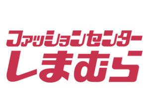 shimamura-rogo