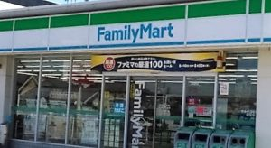 familymart-tenpo