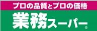 gyoumusu-pa1