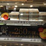 paburo0628