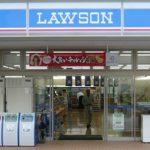 lawson-shop1